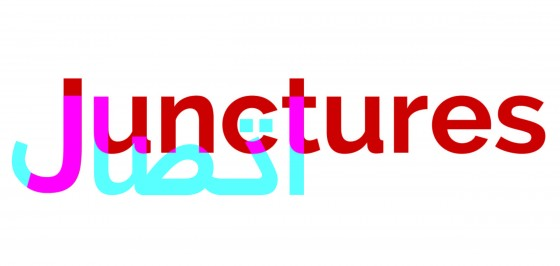 Junctures logo AW HR